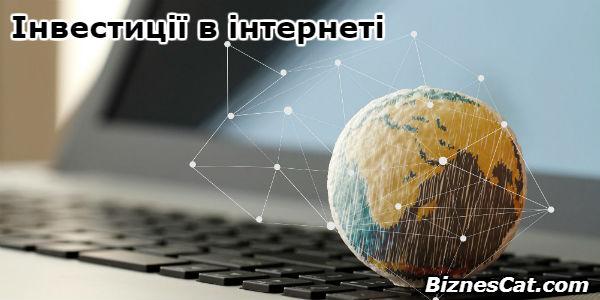 câștigurile pe Internet yuez investiții